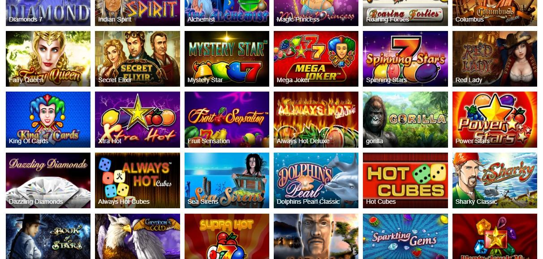 Novoline Online Casino NEU 2020